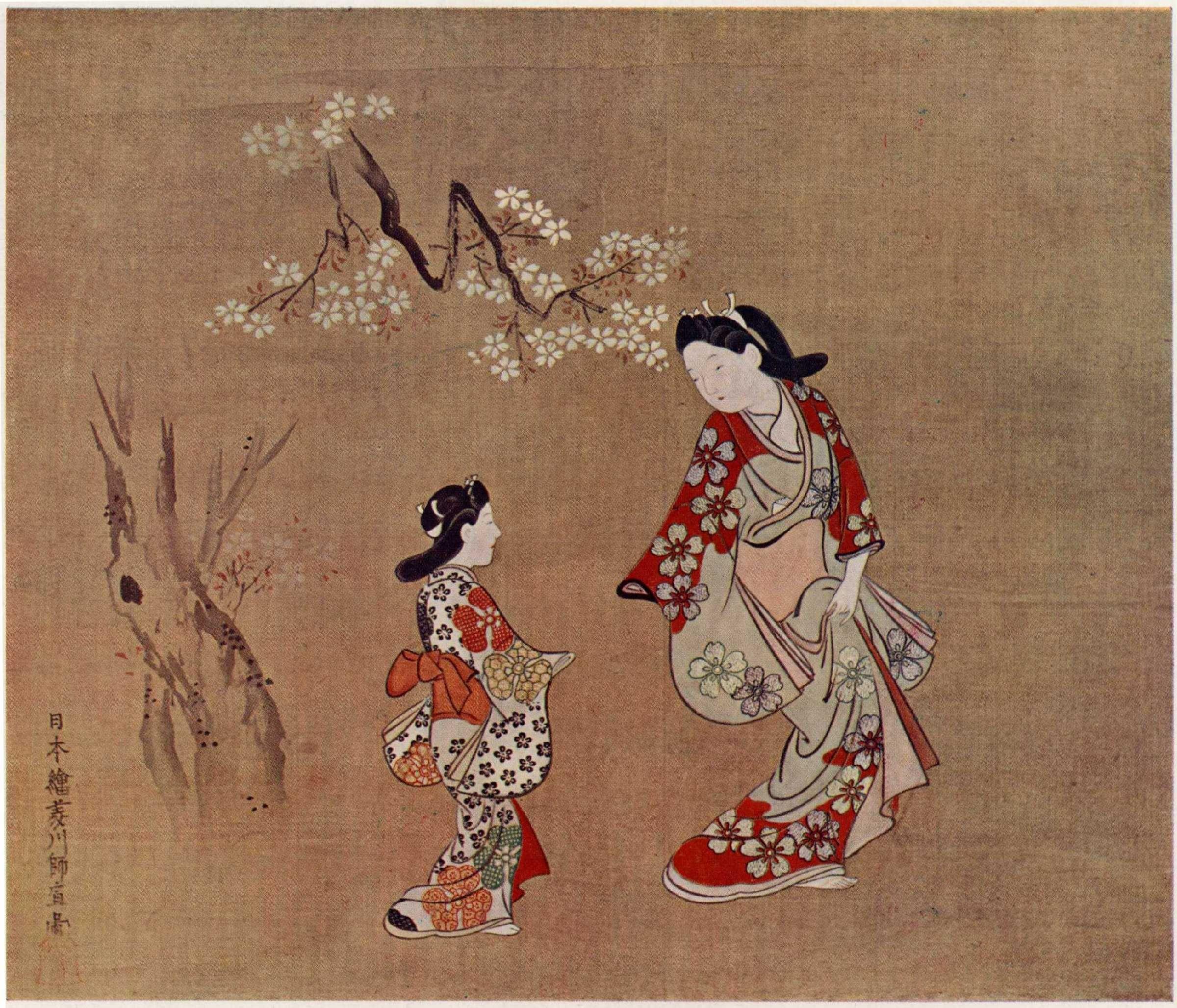 Hishikawa moronobu edo period pinterest japanese