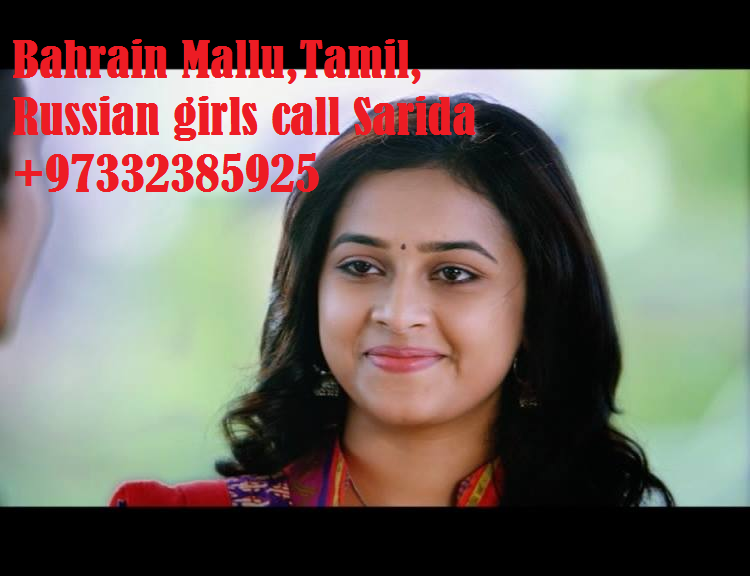 Call girl Bahrain