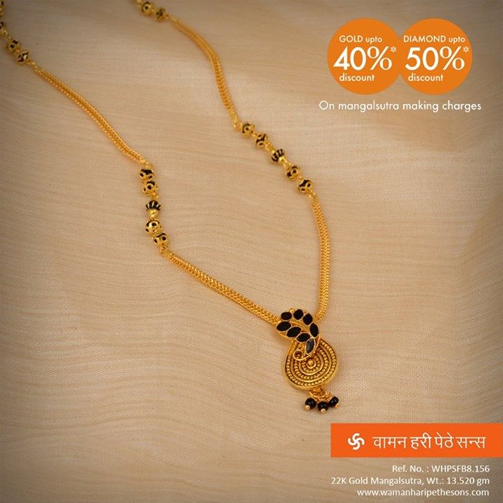 Traditionally And Beautifully Crafted Gold Designer