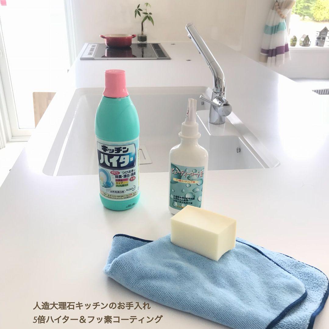 ゆきたん On Instagram 人造大理石キッチン 樹脂シンクのお手入れ
