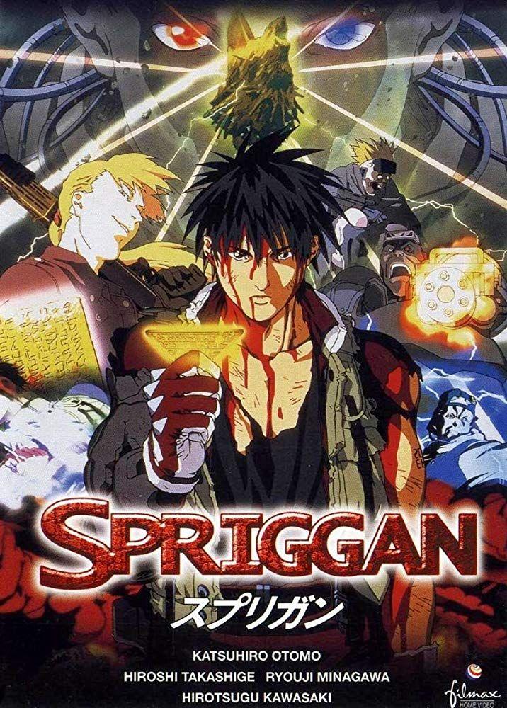 Spriggan (1998) Anime, anime, Netflix anime