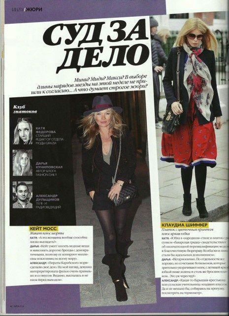 Expert for Grazia Russia #fashionblogger #grazia #magazines #expert