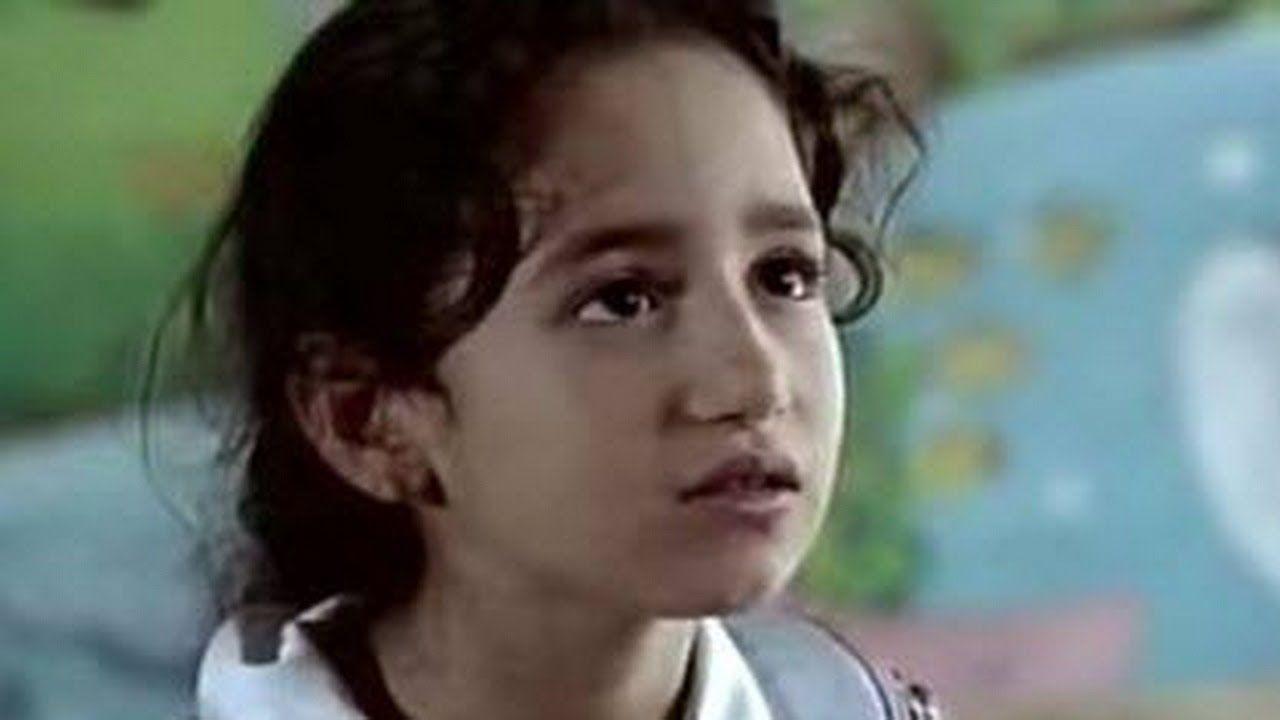 لأول مرة شاهد الطفلة رضوى مؤدية دور لوجي فى فيلم الدادة دودى بعدما كبرت Stars