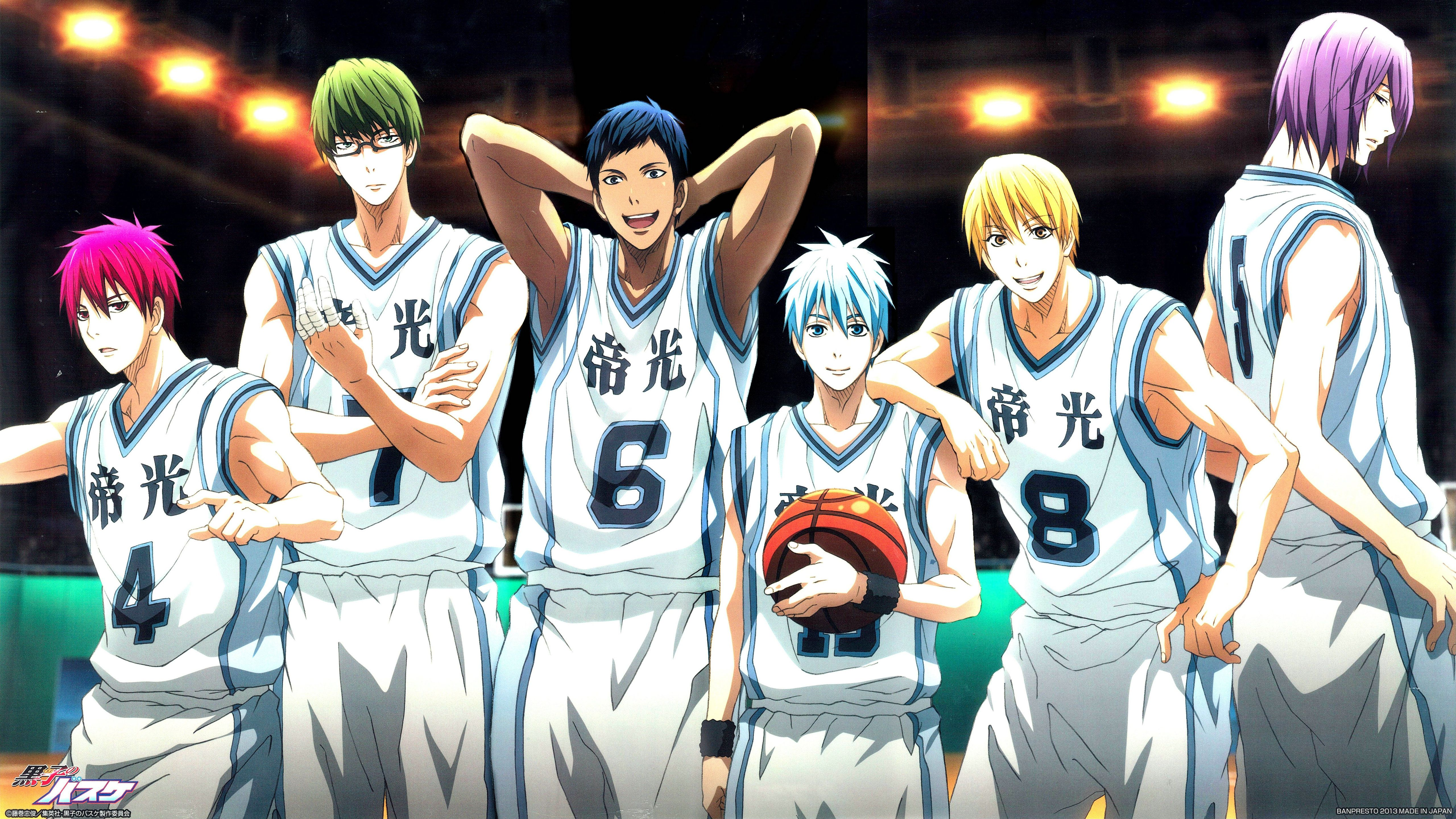 Google themes kuroko no basket - Kuroko No Basket Getting Up Early
