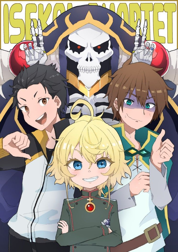 Isekai quartet Anime crossover, Anime friendship, Anime