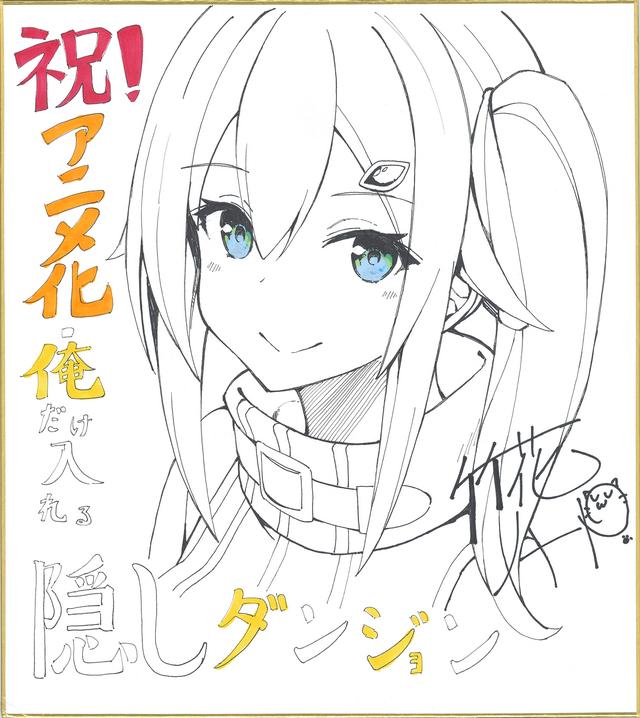 Ore dake Haireru Kakushi Dungeon en 2020 Anime, Diseño