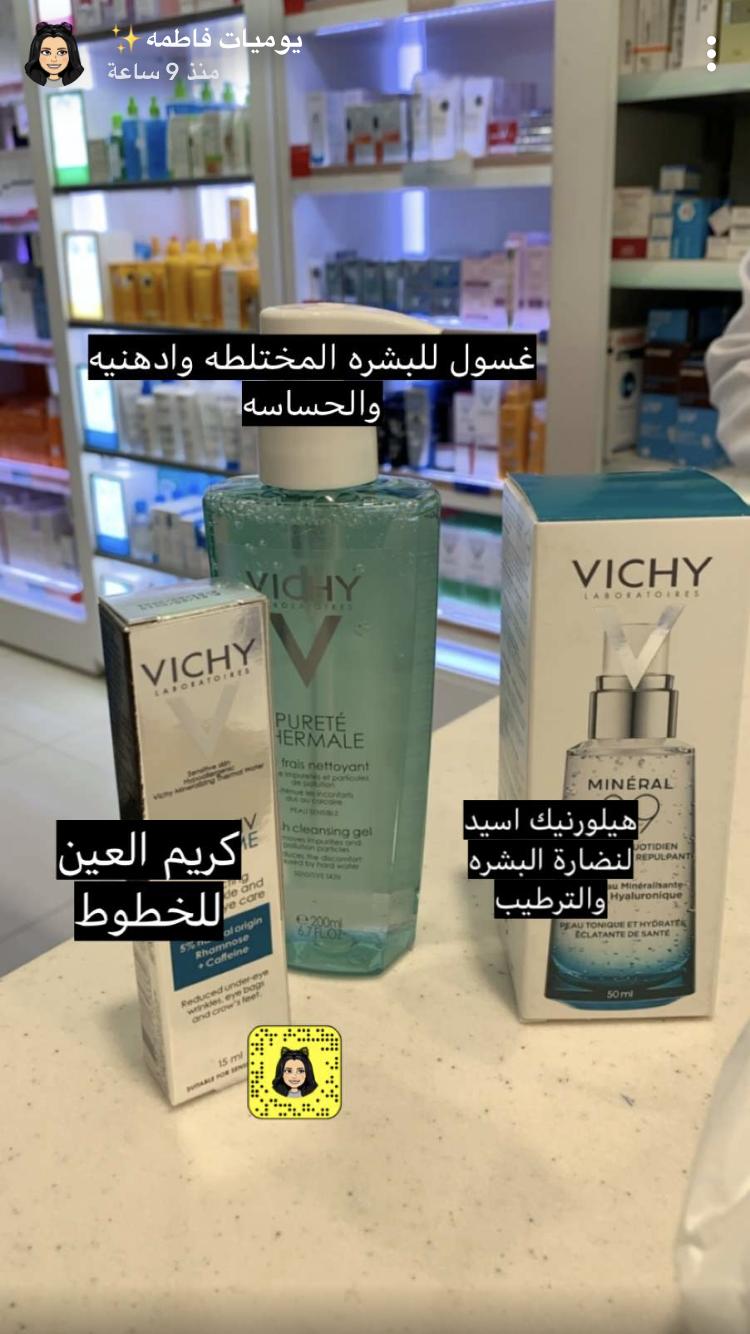 Pin By بدريه الحربي On خلطات وصفات جمال Pretty Skin Care Beauty Skin Care Routine Skin Care Essentials