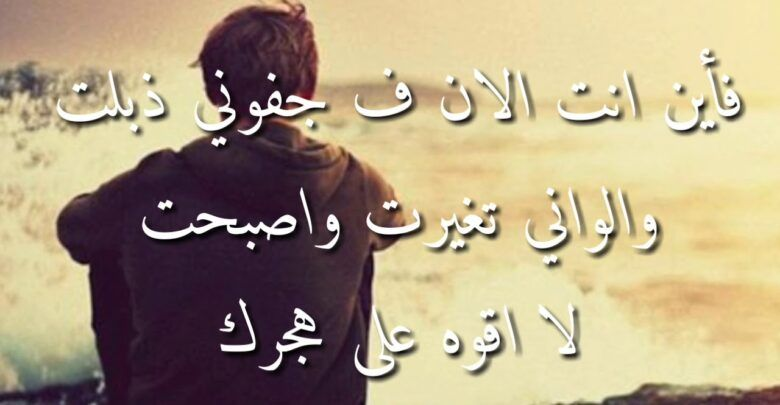 10 رسائل زعل عراقية وشعر حزين للزوج والحبيب Arabic Calligraphy Calligraphy