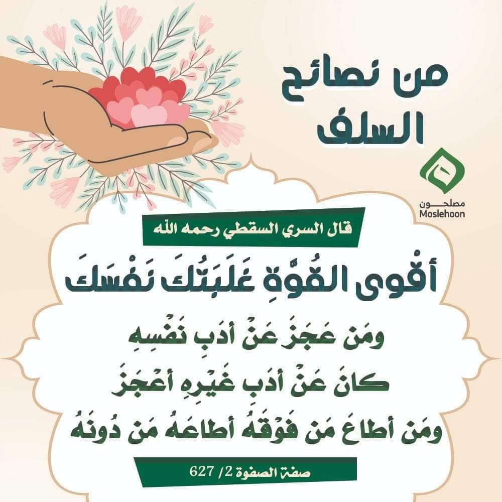 Pin By The Licht On دعاء Quran Tafseer Quran Islam