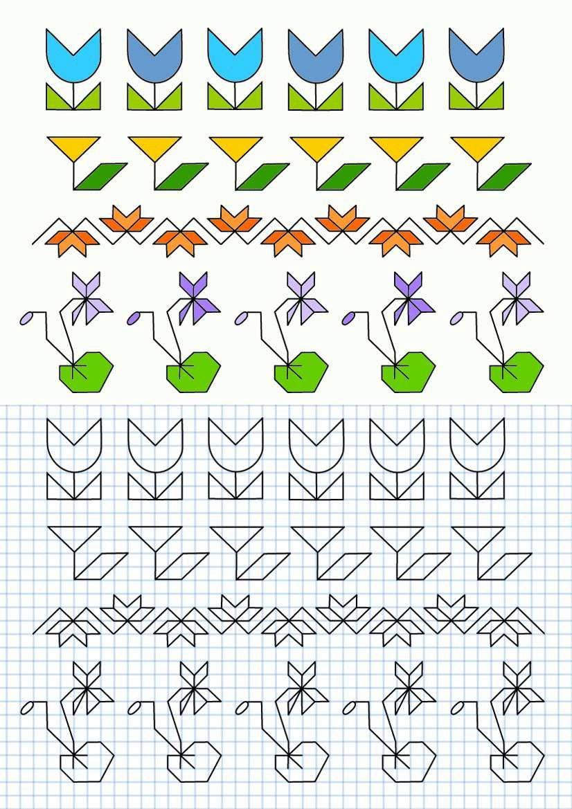 Extrêmement Cornicette per bambini - Cornicette per bambini a quadretti fiori  SG19