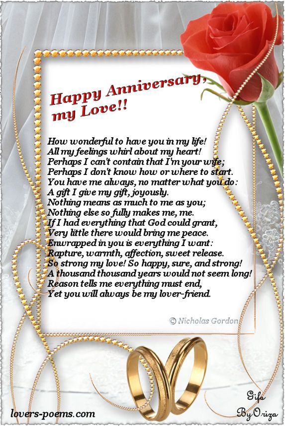 Anniversary Poems For Husband Happy Anniversary, my Love