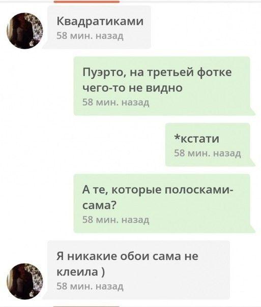 Как познакомиться с девушкой лгбт бесплатные знакомства в москве с фото
