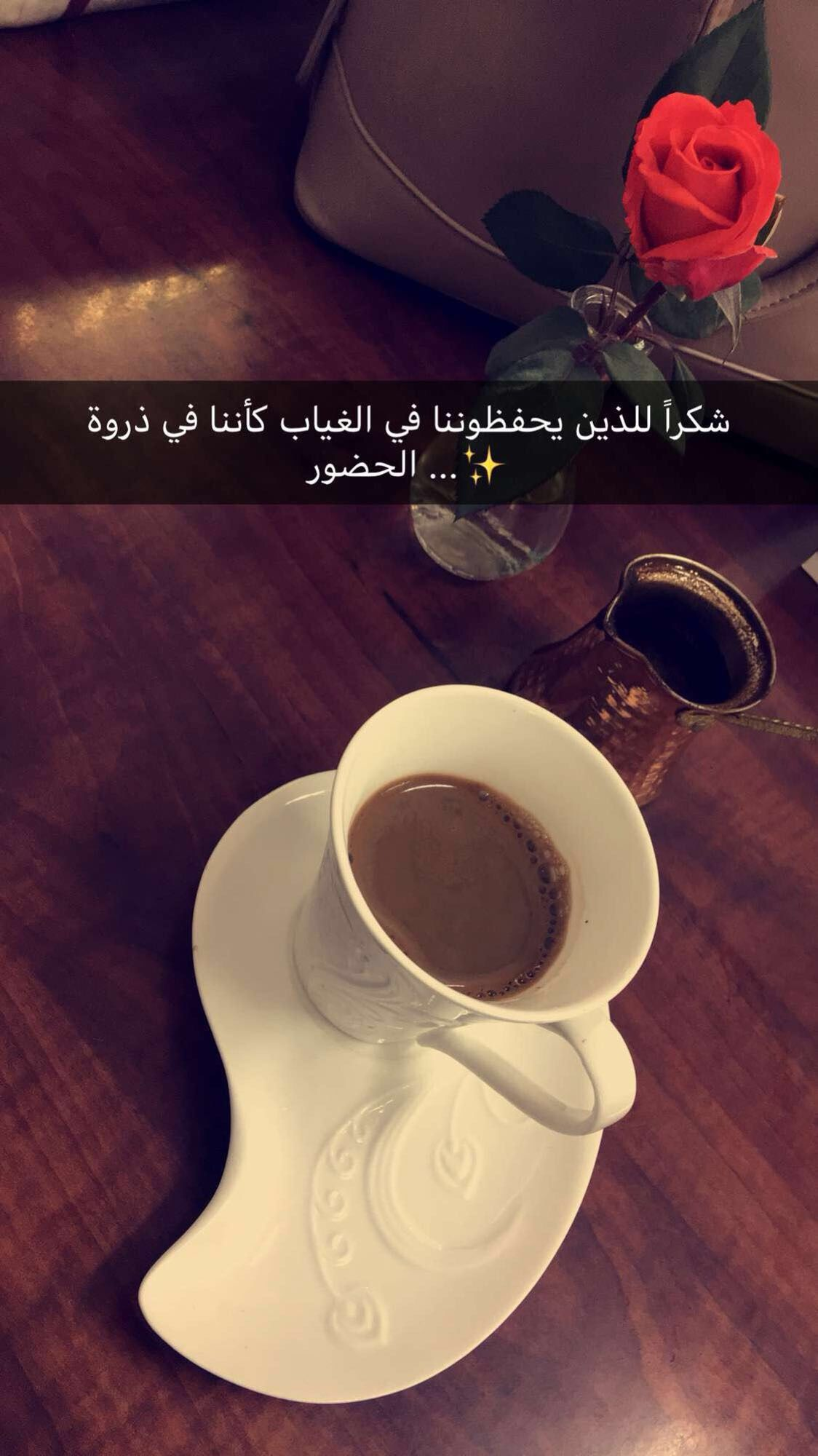 Pin By Hie07 On سناب شات Sweet Words Arabic Quotes Arabic Love Quotes
