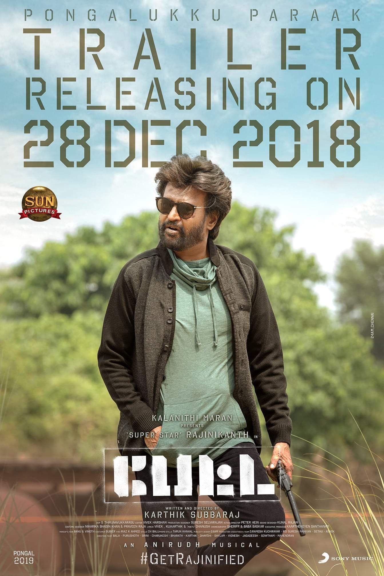 Petta Tamil Movie Latest Photos And Updates Tamil Movies Mp3 Song Songs
