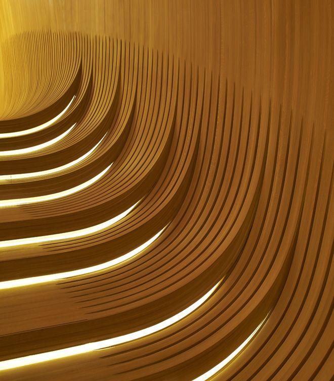 Zaha Hadid Heydar Aliyev Centre | Design Addicts Platform | Australia's most popular industry interior design – architecture - styling blog