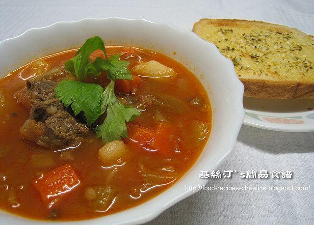 Borscht Soup with Garlic Bread 羅宋湯配蒜蓉多士