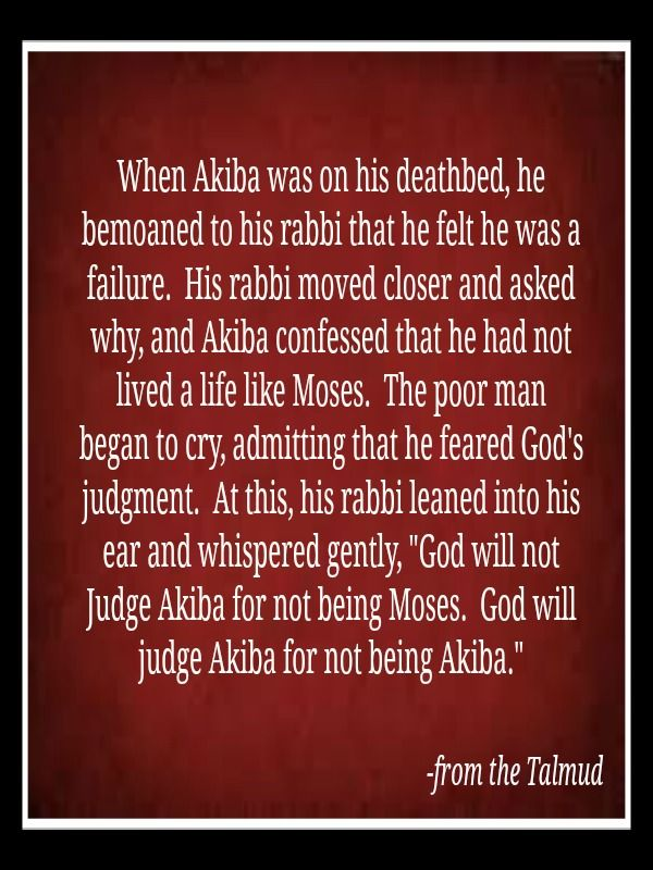 Akiba - From The Talmud