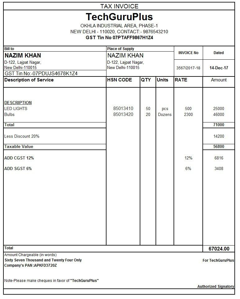 word document template invoice