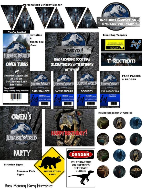 Jurassic World Party Package Printables Includes Invitation Thank You Free Personalization OVER 20 ITEMS