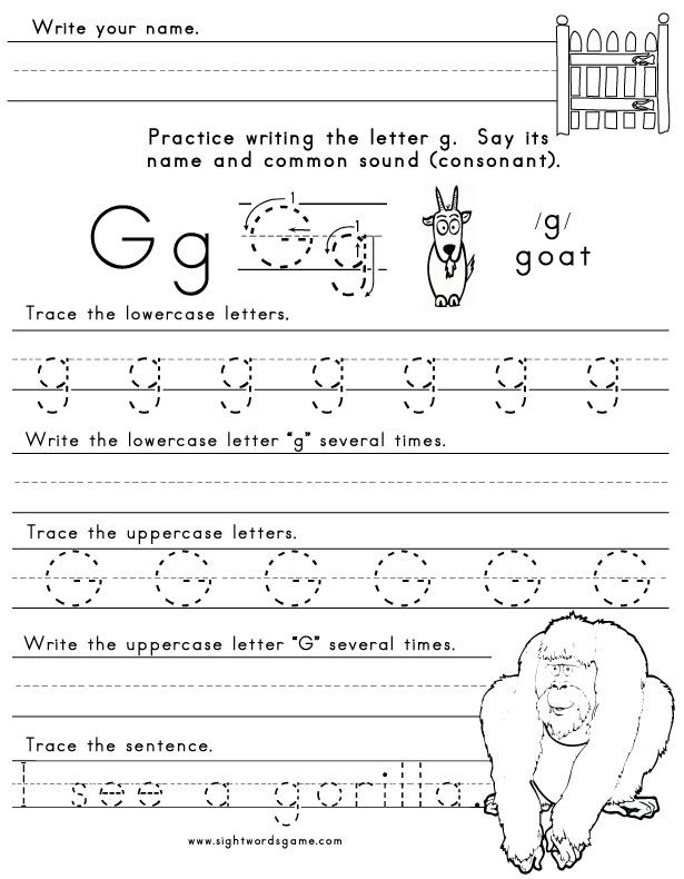 Letter-G-Worksheet-1 | Letters of the Alphabet | Pinterest ...