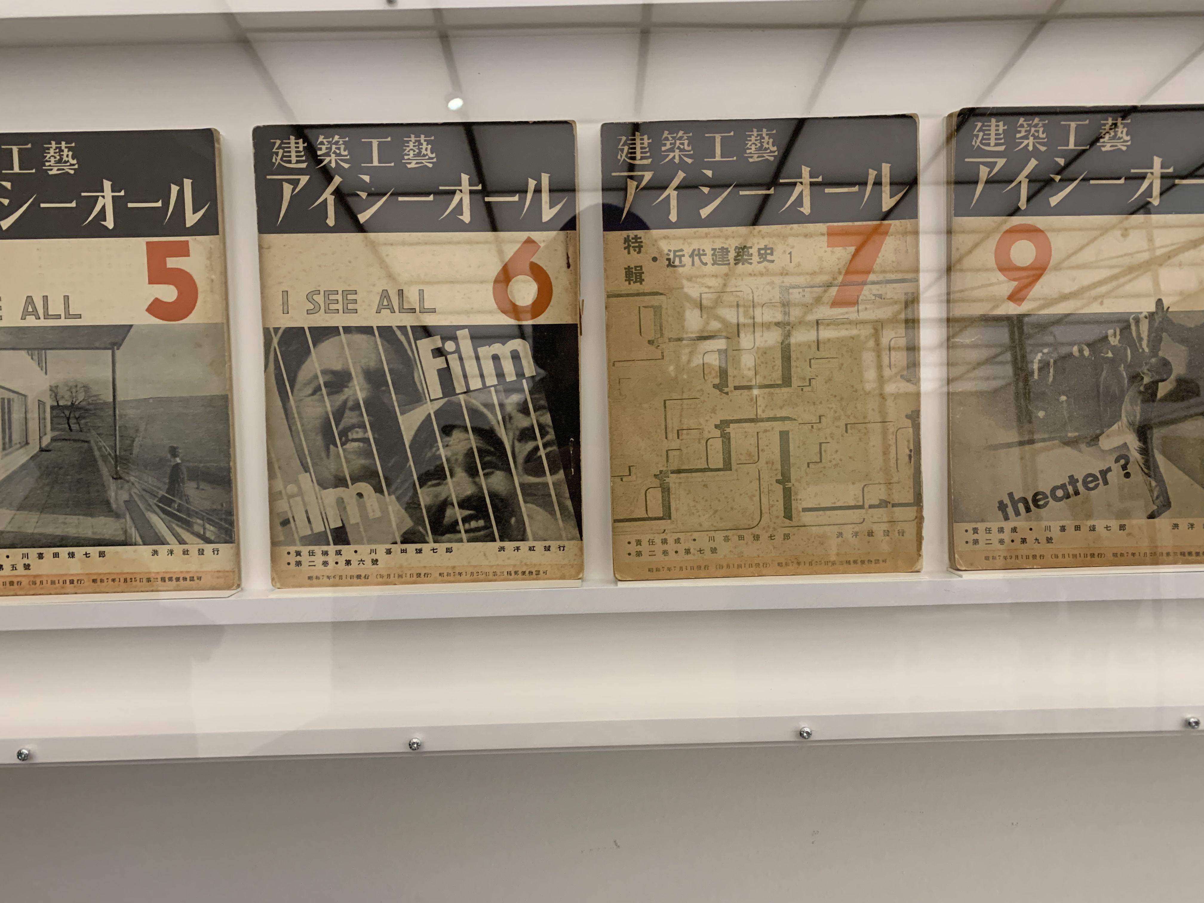 Pin Von Mia Bernot Auf Bauhaus