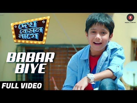 Song Name: Babar Biye Movie Name: Dekh Kemon Lage Singers