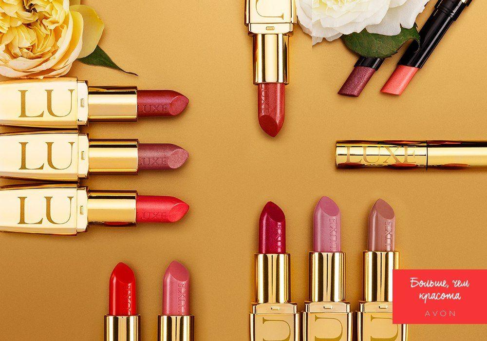 avon lipstick luxe