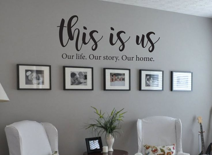 Photo of This is Us Our life Our story Our home Family Quote Vinyl Wall | Etsy
