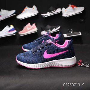 fd7d9b16dc622 Womens Shoes Nike Air Zoom Shield Flyknit Navy Blue Hyper Pink ...
