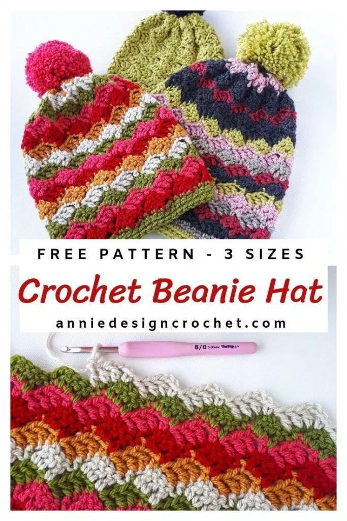 Free pattern for an easy crochet hat for kids that is quick enough to make in an evening. Soft and cosy but light enough for warmer weather. No shaping needed, just crochet a rectangle and gather the top to close, and add a fluffy pompom #crochethatpatterns