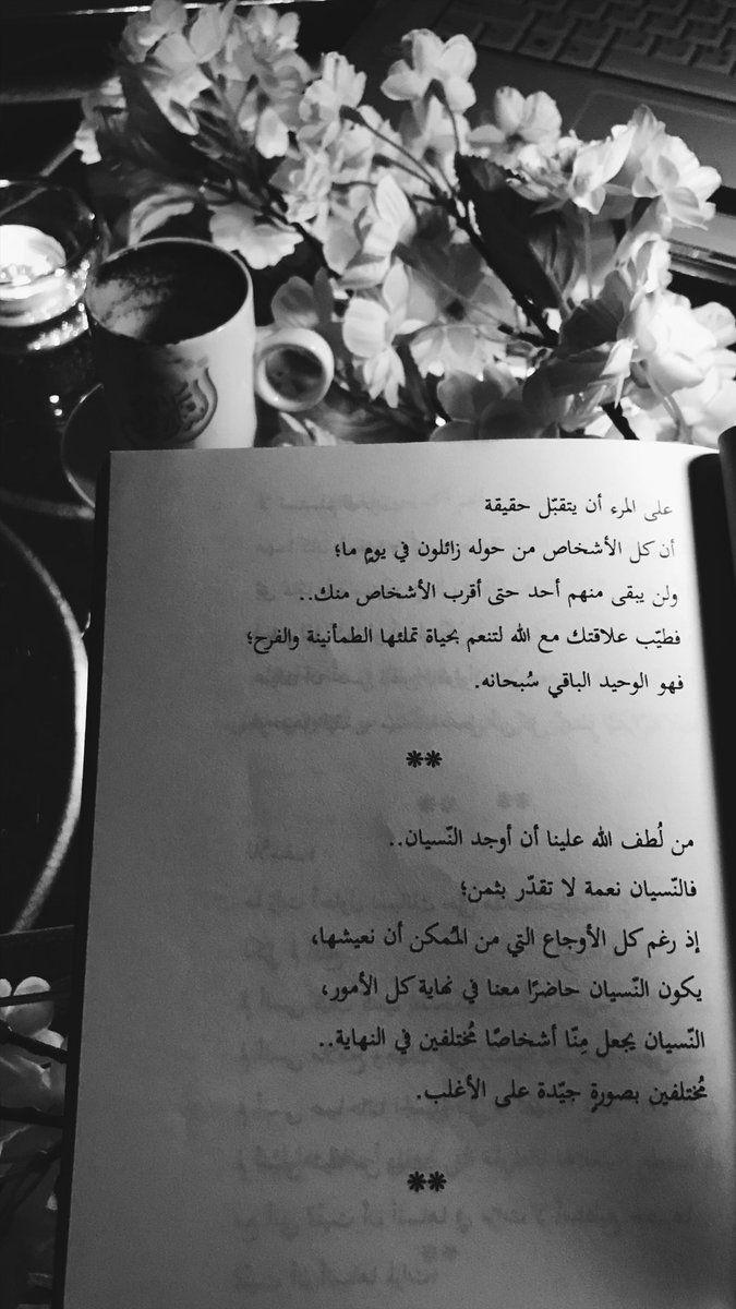 خالد الزايدي (@_mosh1) | Twitter