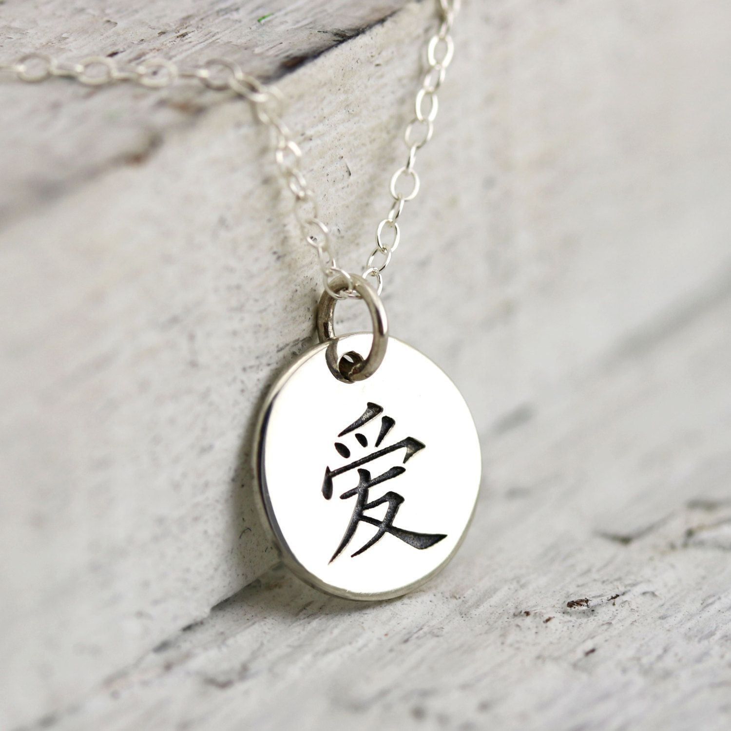 Chinese character love necklace sterling silver chinese character chinese character love necklace sterling silver chinese character love necklace chinese love symbol aloadofball Choice Image