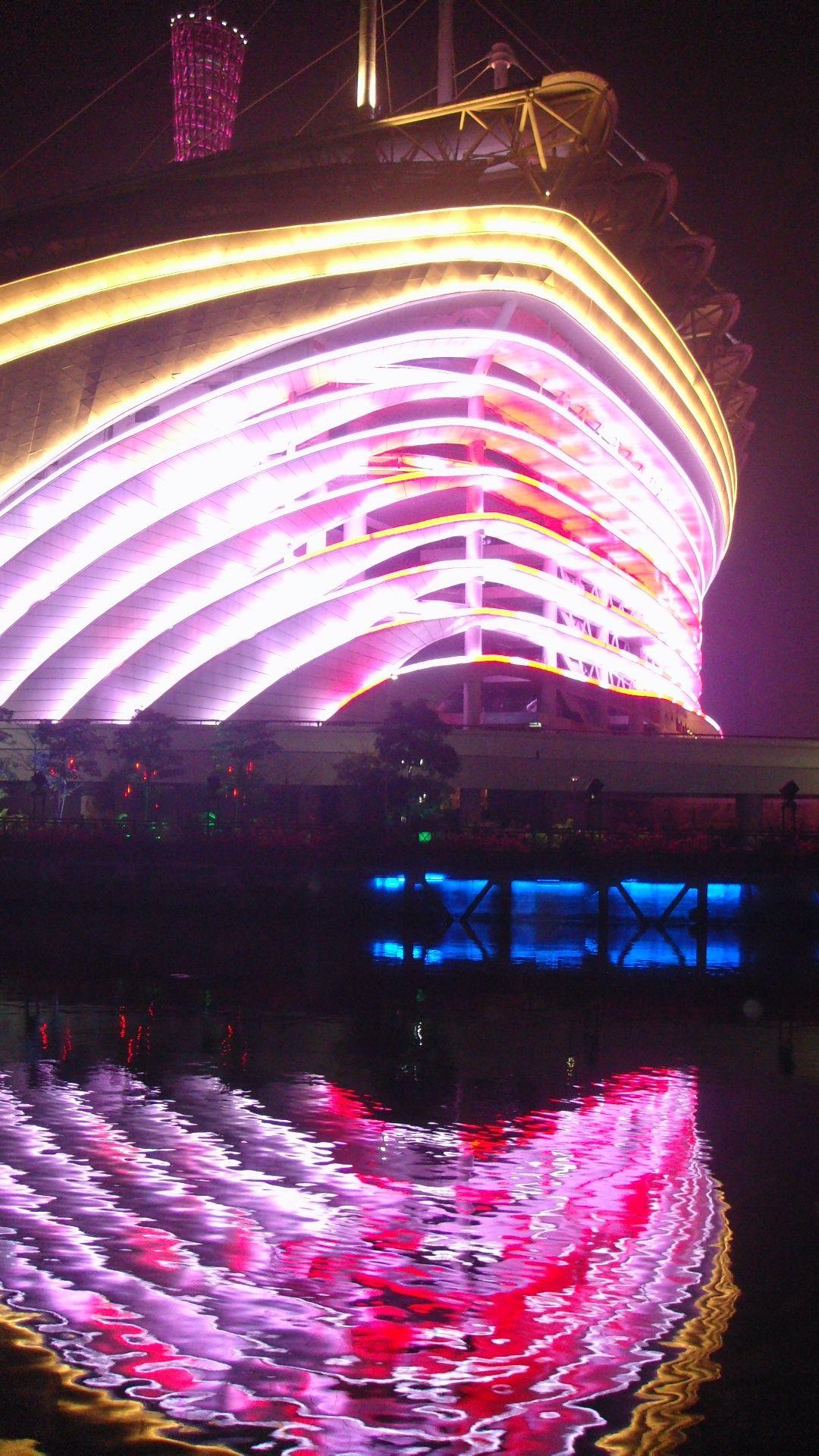 Haixinsha in Guangzhou