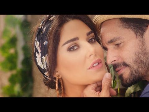 Cyrine Abdel Nour - Bhebak Ya Mhazab- (Official Clip) - YouTube