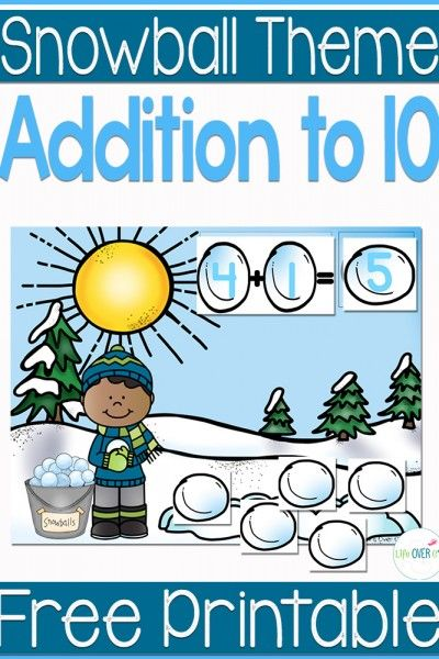 Snowball Addition to 10