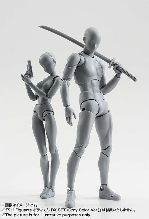 S.H.Figuarts He She Body Kun DX Set Gray Colors Ver Body Chan Action PVC Figure