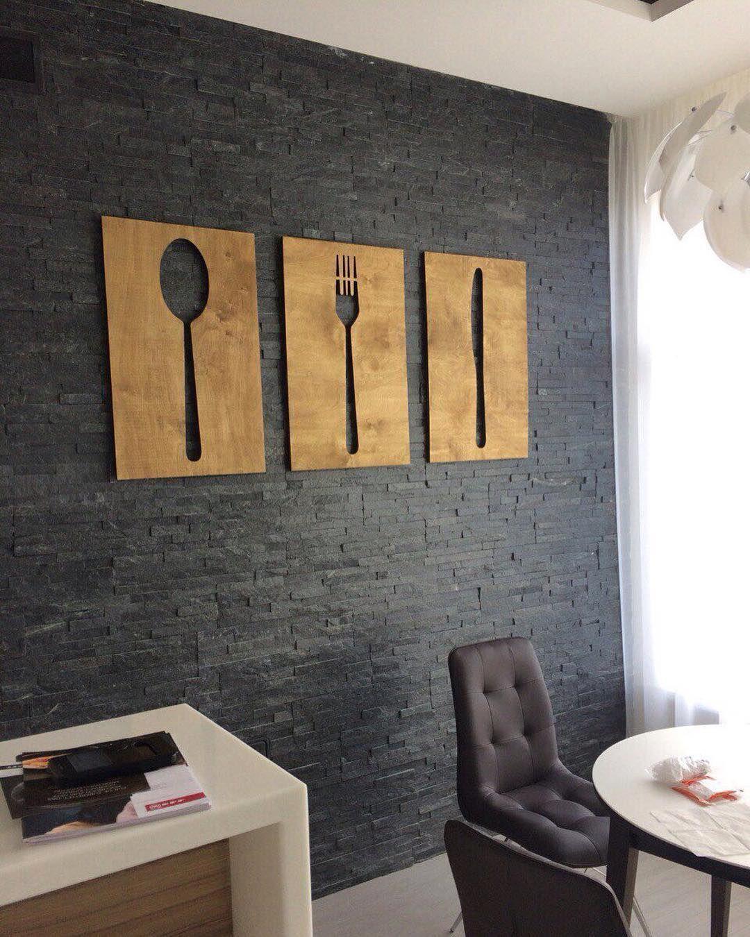 Kitchen Wall Art Ideas 2020