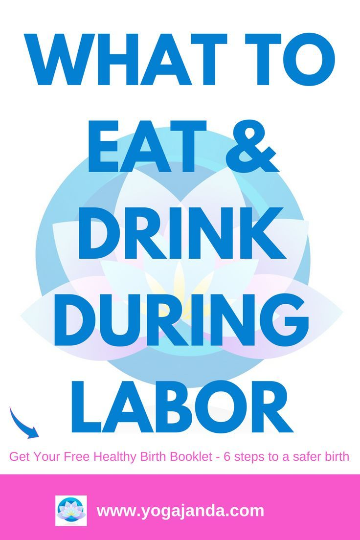 drink eat labor read during