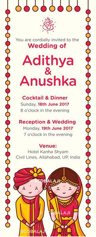 Wedding Invitation Design Clipart Elegant Clipart For Hindu Wedding