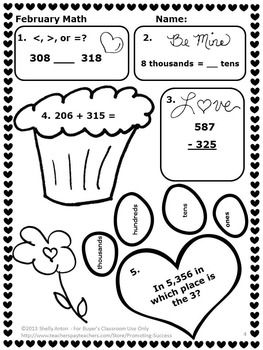 FREE February Daily Math Review 3rd Grade Math Review