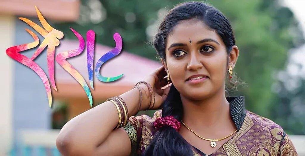 Marathi Movie Sairat Actor Actress Photos Hot Pics Internet