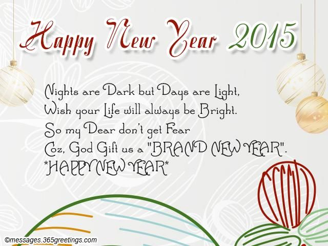 Happy new year wishes and greetings messages happy new year wishes and greetings m4hsunfo