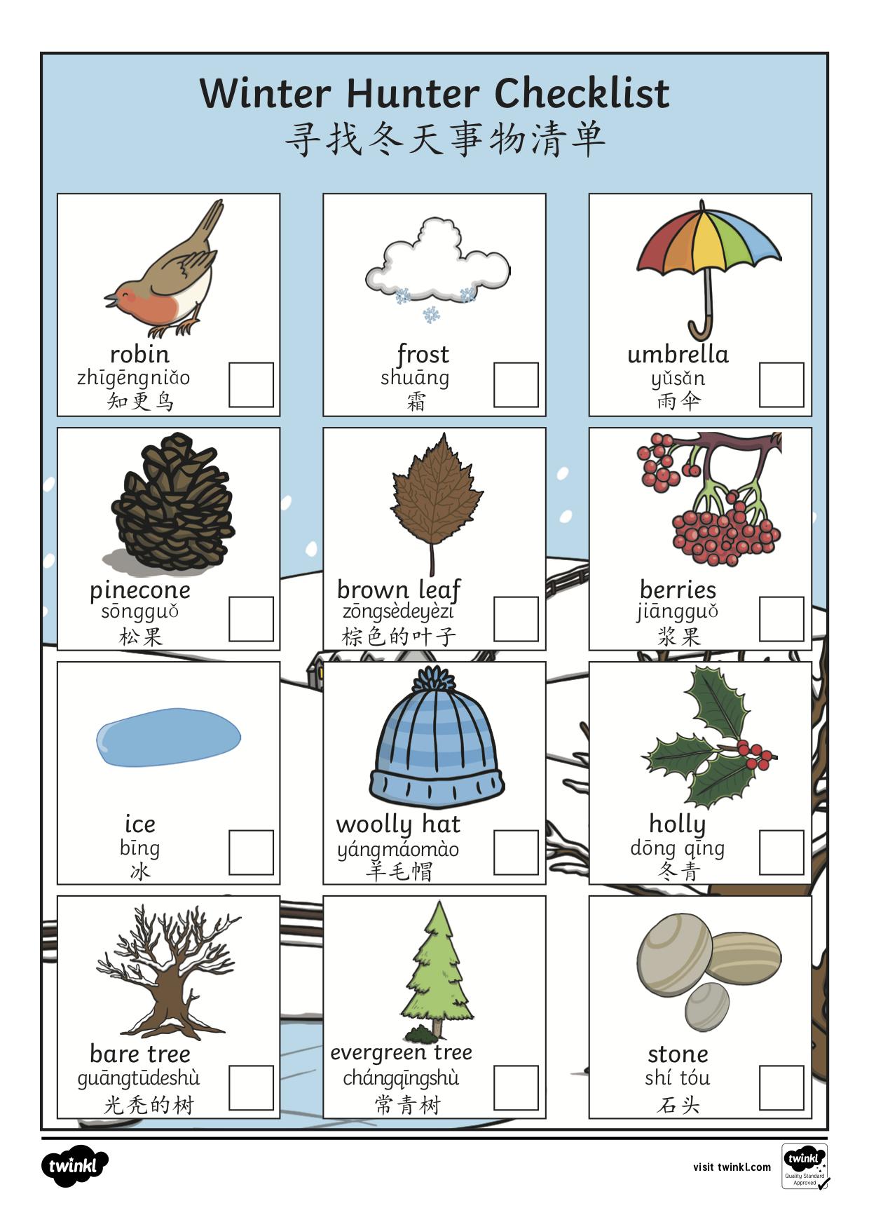 Winter Hunter Checklist