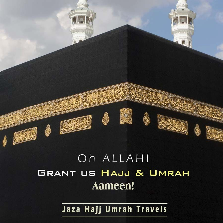 Oh Allah Grant Us Hajj Umrah Say Aameen Allah Travel Posters Oh Allah