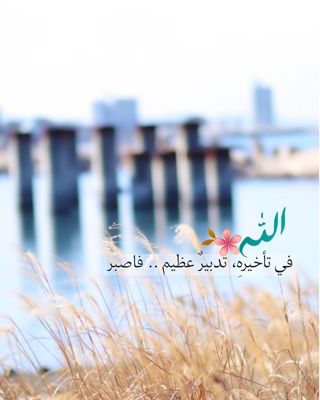 خواطر اسلامية بالصور