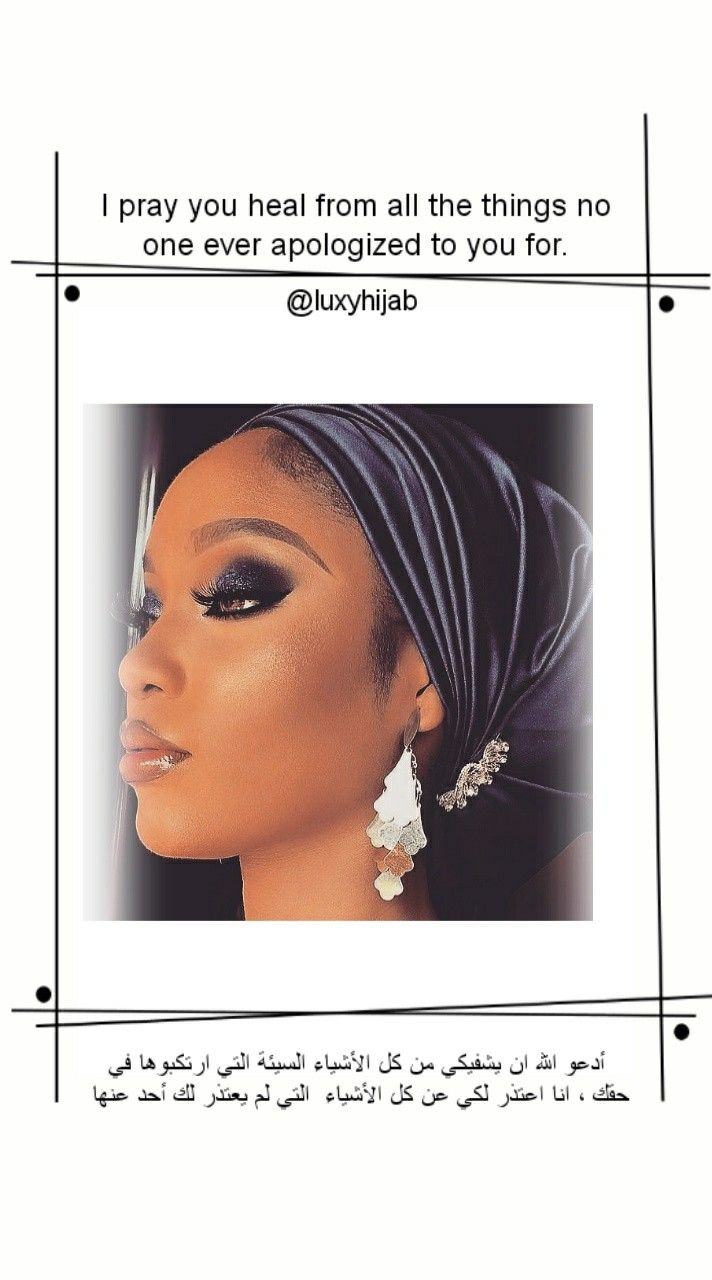 Definition of hijab in the audioenglish.org dictionary. Pin by Luxyhijab on Luxy Hijab Quotes / اقتباسات لوكسي ...