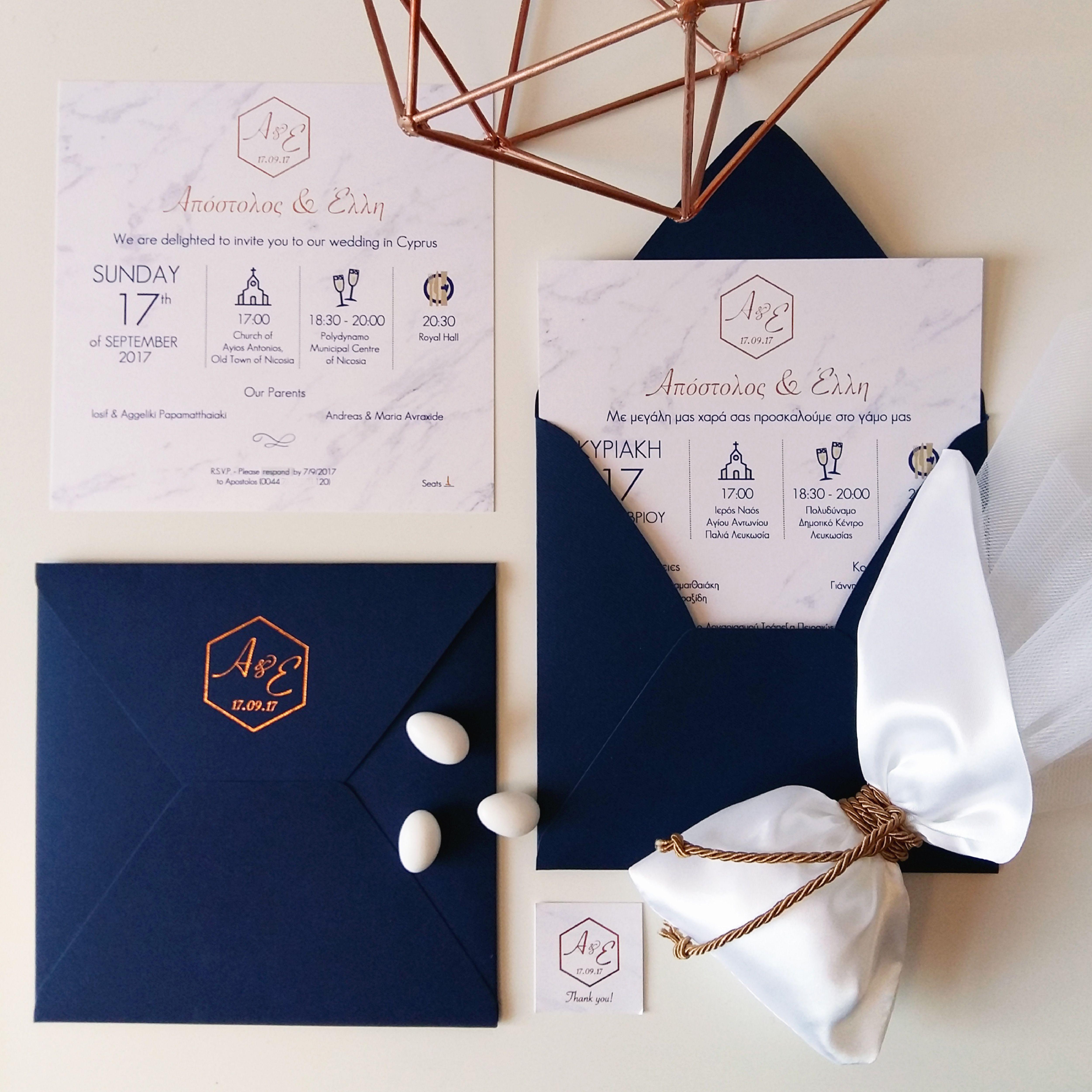Chic Invitation Royal Blue Envelope Copper Foil And Marble Chic Invitation Blue Invitation Blue And Copper