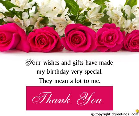 Send Thank You Ecards To Your Loved Ones And Express The Feeling Of Gratitude Birthday Thank You Cards Birthday Thank You Birthday Wishes