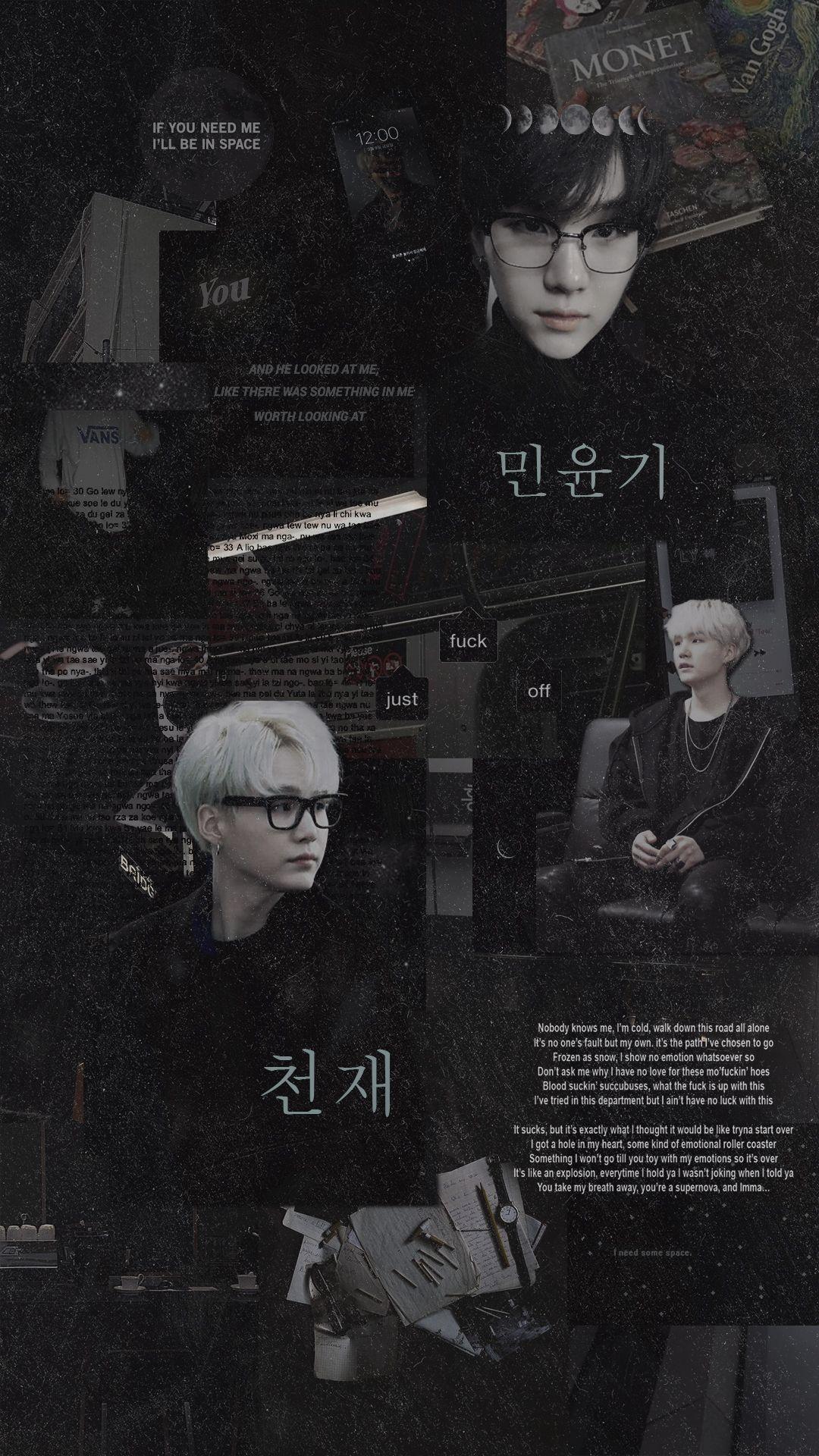 Suga / yoongi wallpaper | lock screen [bts] pin: @editthis ig: @elizabeth_onchul tb: @moonsquare  #bts #dark #yoongi #minyoongi #aesthetic #aesthetics #suga #wallpaper #kpop #방탄소년단 #민윤기 #윤기 #슈가 #btswallpaper