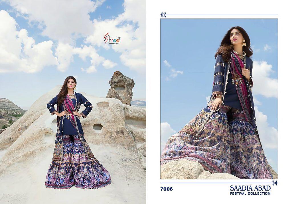 2484b8d2f2 SHREE FABS SAADIA ASAD PAKISTANI SALWAR KAMEEZ EID COLLECTION WHOLESALE  INDIA - Pehnava Fashion Mart